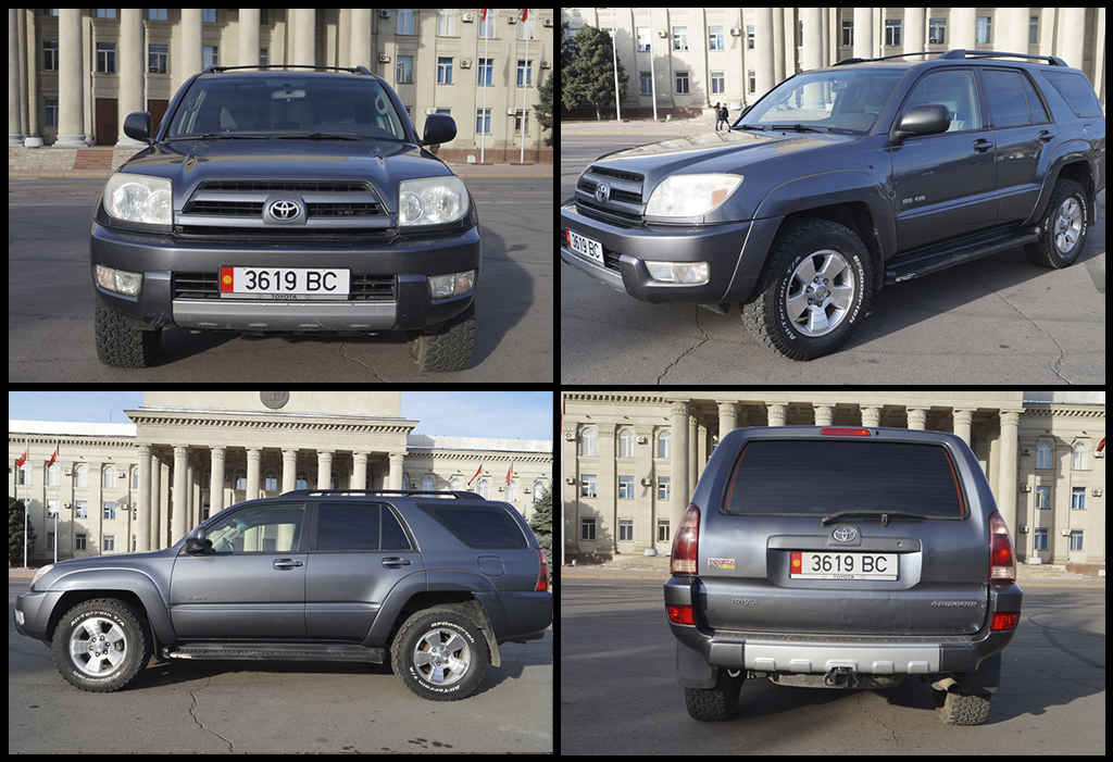 Car rent Bishkek